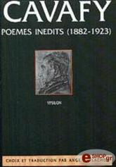 cavafy poems inedits 1882 1923 photo