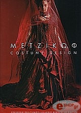 metzikof costume design photo