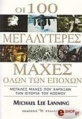 oi 100 megalyteres maxes olon ton epoxon photo