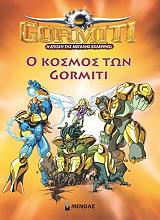 gormiti oi arxontes toy gormiti photo