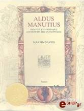 aldus manutius photo