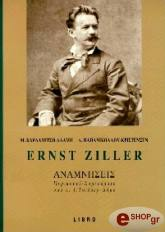ernst ziller anamniseis photo