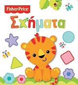 fisher price sximata photo