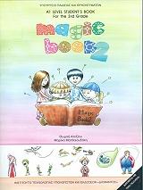agglika g dimotikoy magic book 2 10 0188 photo