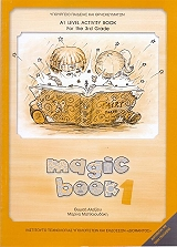 agglika g dimotikoy magic book 1 tetradio ergasion 10 0192 photo
