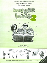 agglika g dimotikoy magic book 2 tetradio ergasion 10 0189 photo