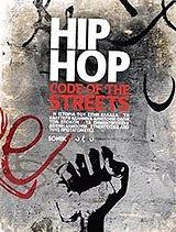 HIP HOP CODE OF THE STREETS βιβλία   μουσική