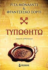 typothito photo