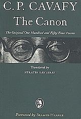 cp cavafy the canon photo
