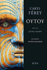oytoy photo