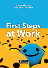 first steps at work photo
