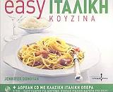 easy italiki koyzina photo