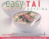 easy tai koyzina photo