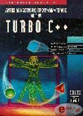 antikeimenostrefis programmatismos me tin turbo c  photo