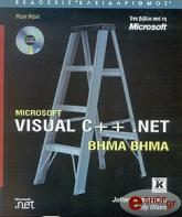 microsoft visual c net bima bima photo