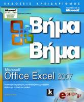 microsoft office excel 2007 bima bima cd photo