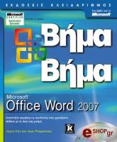 microsoft office word 2007 bima bima photo