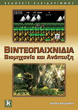 binteopaixnidia photo