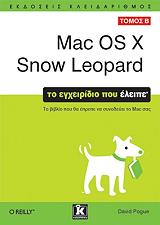 mac os x snow leopard tomos b photo