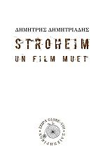 stroheim une film muet photo
