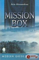 mission box photo