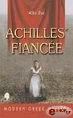 achilles fiancee photo