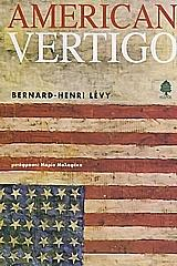 american vertigo photo