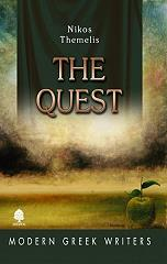 the quest photo