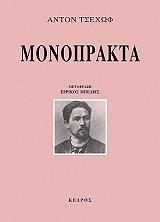 monoprakta photo