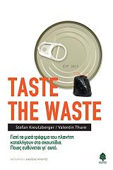 taste the waste photo
