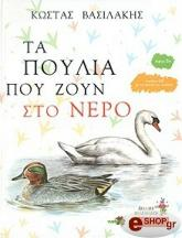 ta poylia poy zoyn sto nero biblio 2 cd photo