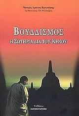 boyddismos photo