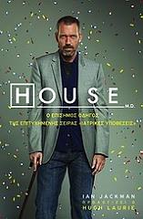 house md photo