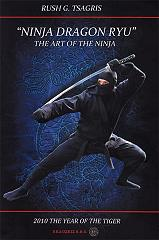 NINJA DRAGON RYU THE ART OF THE NINJA βιβλία   χόμπυ   σπορ