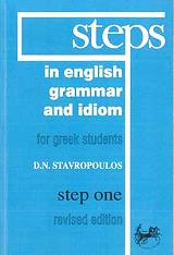 steps in english grammar and idiom 1 photo