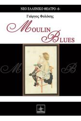 moulin blues photo