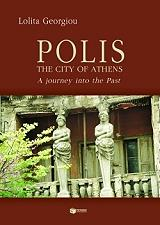 polis the city of athens photo