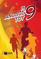 i anodos toy ennia photo