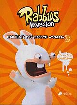 rabbids invasion paixnidia poy kanoyn mpaaa 3 photo