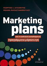 marketing plans photo