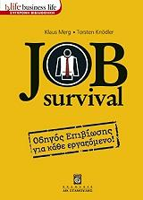 job survival odigos epibiosis gia kathe ergazomeno photo