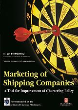 marketing of shipping companies photo