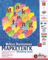 meletes periptoseon marketingk 1 photo