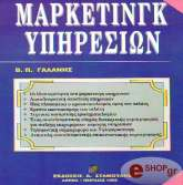marketingk ypiresion photo