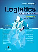 logistics management and engineering photo