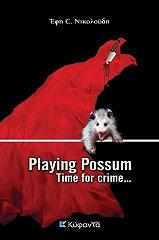 playing possum photo