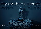 my mothers silence photo
