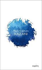 kazani photo