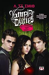 vampire diaries 1 to xypnima photo