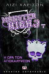 monster high 3 photo